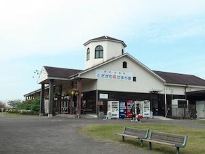 todagawaryokuchi04102