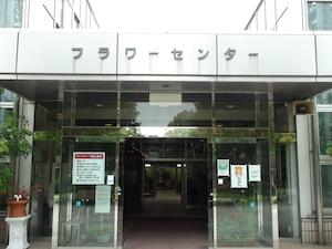 todagawaryokuchi04163