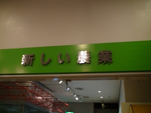 todagawaryokuchi04200