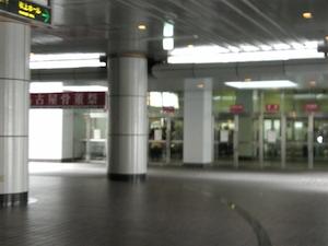 nagoyakottousai0210