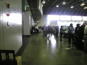 nagoyakottousai0212
