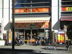 shizuoka0354