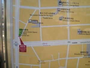 shizuoka0362