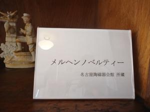 syumokukan00210