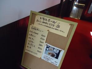 syumokukan00228