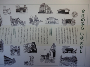 syumokukan00230