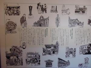 syumokukan00231