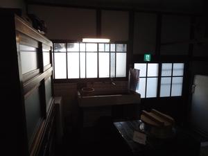 syumokukan00263
