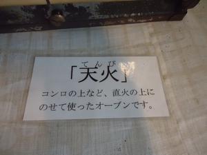 syumokukan00267