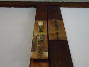 syumokukan00273