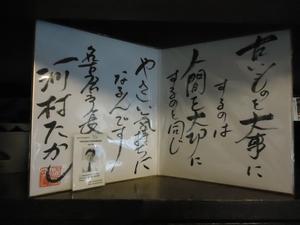 syumokukan00277