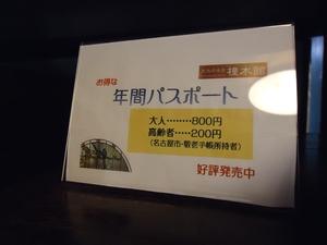 syumokukan00278