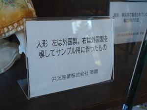 syumokukan00282