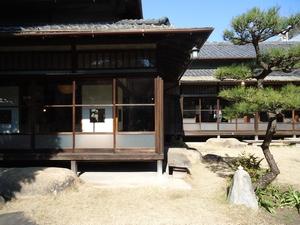 syumokukan00329
