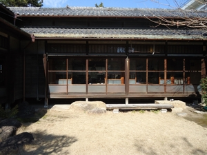 syumokukan00334