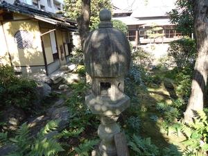 syumokukan00346