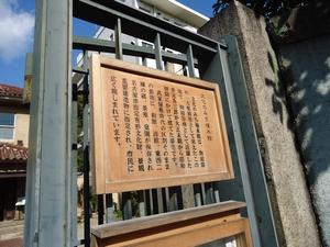 syumokukan00356