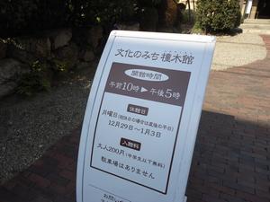 syumokukan00357