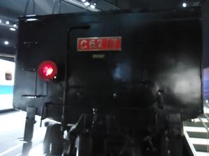 linear-tetsudokan00564