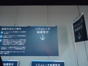 linear-tetsudokan00565