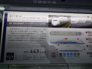 linear-tetsudokan00593