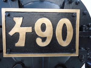 linear-tetsudokan00599