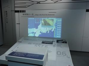 linear-tetsudokan00654