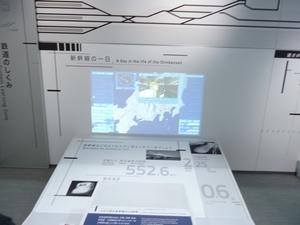 linear-tetsudokan00655