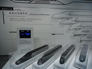 linear-tetsudokan00656