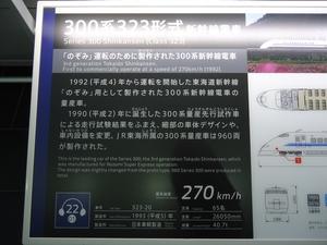 linear-tetsudokan00657