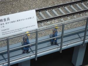 linear-tetsudokan00663
