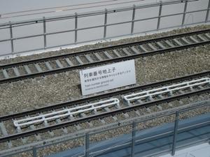 linear-tetsudokan00668