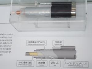 linear-tetsudokan00669
