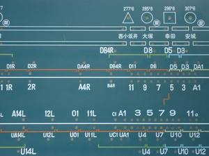 linear-tetsudokan00681