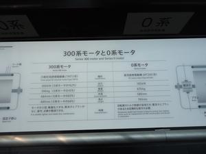 linear-tetsudokan00683
