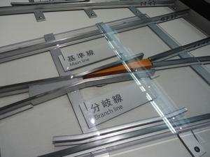 linear-tetsudokan00692