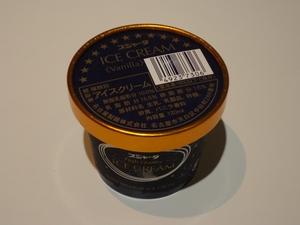 linear-tetsudokan00780