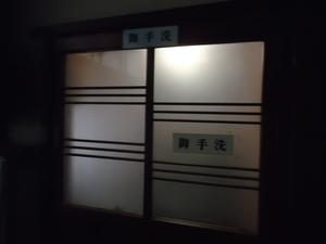 odawara02495