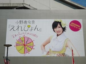 tokyo_toy_show04294