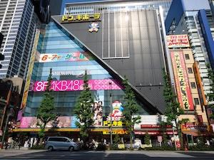 tokyo_toy_show04298