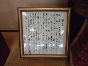 dainagoyaonsen05743