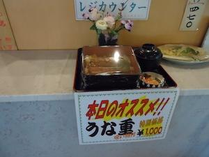 dainagoyaonsen05763