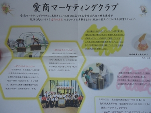 tokugawaen_yoimaturi06083