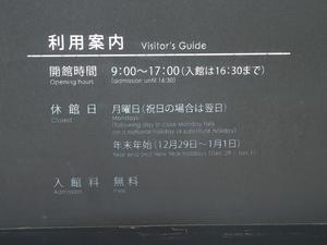 expo_2005_museum07815