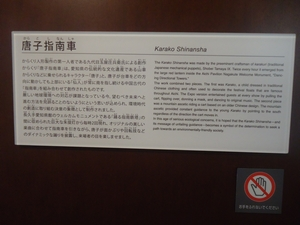 expo_2005_museum07856
