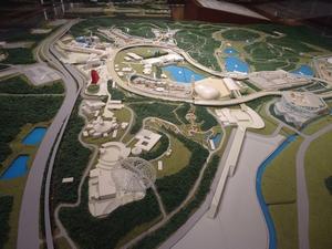 expo_2005_museum07866