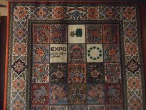 expo_2005_museum07868
