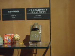 expo_2005_museum07877