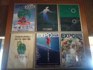 expo_2005_museum07882