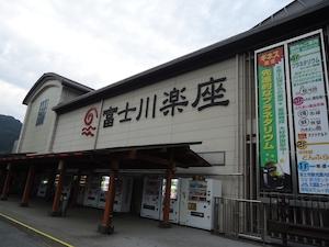 fujikawa_sa09346